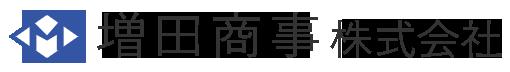 増田商事株式会社
